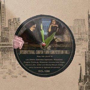 「ショパン・コンクールの歴史 第一集」~受賞者と創始者の演奏の詳細を見る