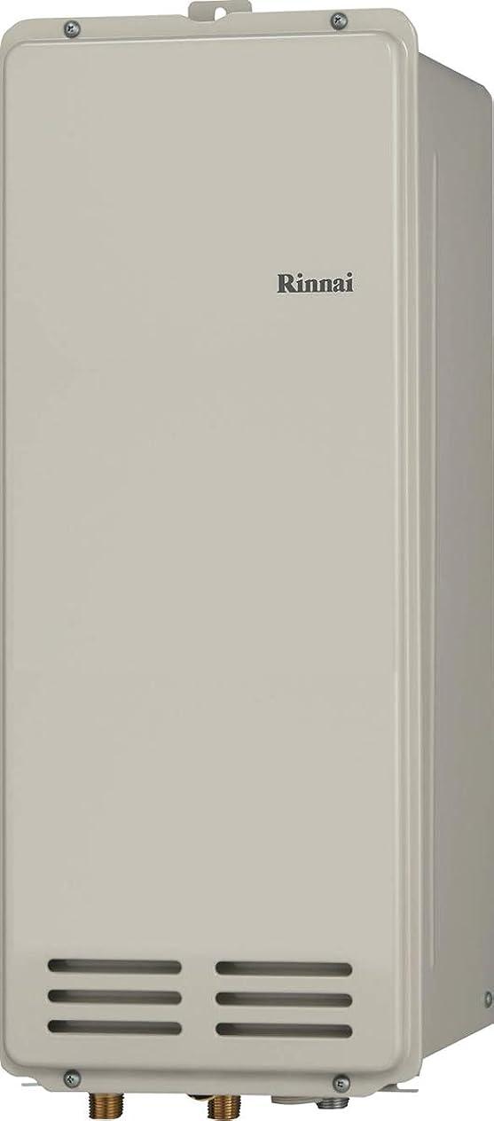 いま活力香ばしいRinnai[リンナイ] ガス給湯器 RUX-VS2006B(A)-E ガス給湯専用機 20号 ふろ機能:給湯専用 BL無 接続口径:20A 設置:後方 ガス種:都市ガス(12A?13A)