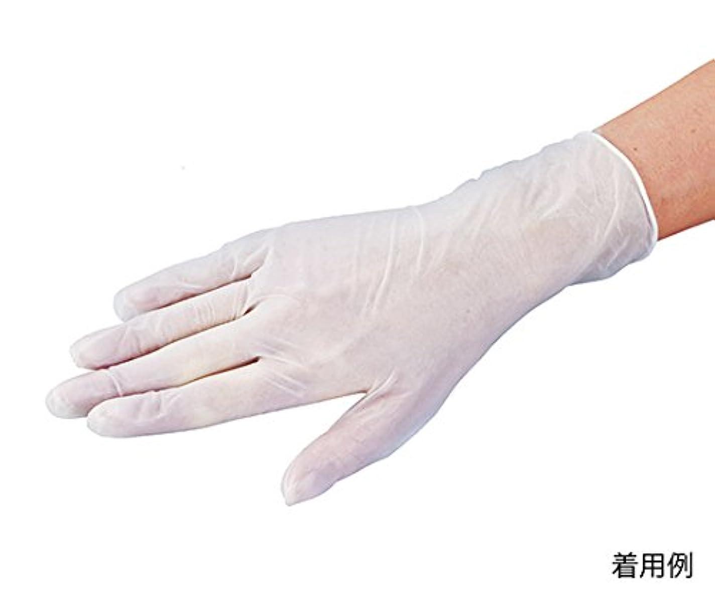 ファンドソーダ水協力するナビス(アズワン)8-9569-04プロシェアプラスチック手袋パウダー無SS1箱(100枚入)