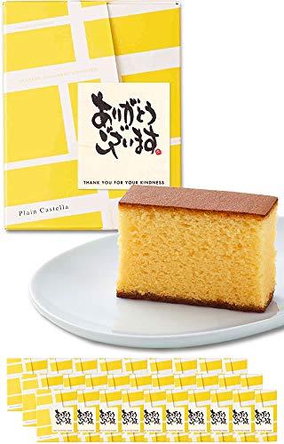 長崎心泉堂 プチギフト 幸せの黄色いカステラ 個包装30個入り〔「ありがとうございます」メッセージシール付き/お返しやお礼の品に〕