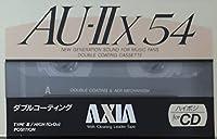 AXIA カセットテープ AU-IIX 54分 アクシア ハイポジの頂点 AU-2X 54
