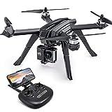 Potensic GPS dron s 2K kamerou, WiFi FPV RC kvadrokoptéra, duálny GPS, živý prenos, bezkartáčový motor, široký uhol 130 °, nasledujte ma, držte výšku, bezhlavý režim pre akčnú kameru a odborníka D85
