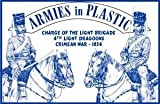 Crimean War 1854 4th Light Dragoons Charge of the Light Brigade (5 Mounted) 1/32 Armies in Plastic by Armies in Plastic