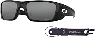 oakley fuel cell england