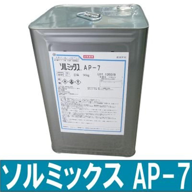 フラスコ起こるトイレソルミックスAP-7 [14kg] 日本アルコール販売 エタノール IPA NPA 脱脂 洗浄 [その他]
