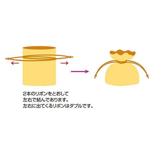 『HEIKO ヘイコー オーガンジーバッグ 平袋タイプ S アイボリー 10枚入 008705024』の3枚目の画像