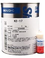 信越シリコーン KE-17【型取りシリコン】