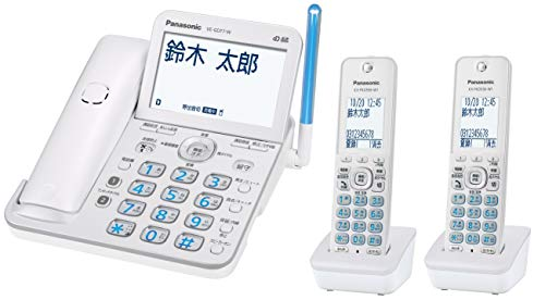 パナソニック コードレス電話機(子機2台付き)(パールホワイト) VE-GD77DW-W