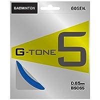 ゴーセン(GOSEN) G-TONE 5(0.65mm) 10m ブルー BS065 ブルー 65