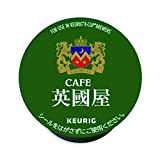 KEURIG K-Cup 英國屋 リッチテイスト 9g×12P キューリグ 専用カプセル 2箱セット24杯分