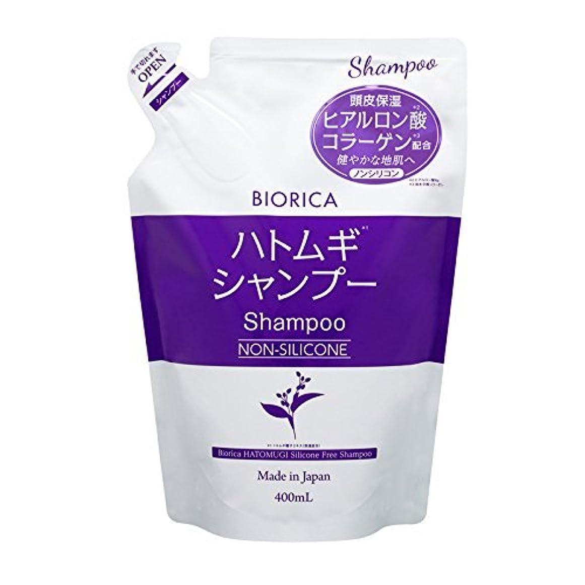 ブラザーかりてスピーカーBIORICA ビオリカ ハトムギ ノンシリコン シャンプー 詰め替え フローラルの香り 400ml 日本製