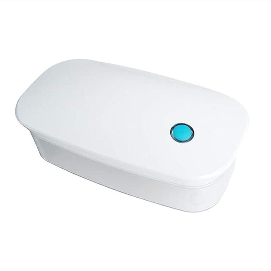便宜閉じ込める平和なHeallily コンタクトレンズ滅菌ケースコンタクトレンズクリーニング用ポータブルUV電気消毒ケースホルダー(ホワイト)