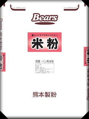 国産 【 米粉 】 瑞穂 パン用米粉 20kg 業務用 国産 米粉