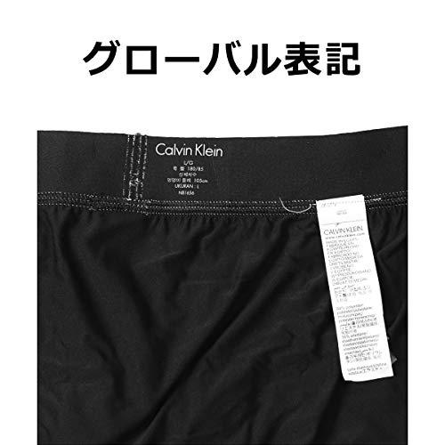 (カルバンクライン)CalvinKleinボクサーパンツメンズローライズ3枚セットSteelMicroLowRise3PKCKカッコイイオシャレおしゃれ(nb1656)海外S(日本M相当):ブラックセット[並行輸入品]