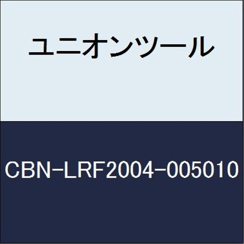 無謀奨励します火山学ユニオンツール 切削工具 ロングネック CBN-LRF2004-005010
