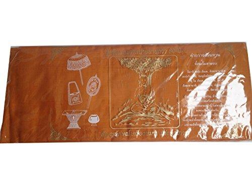 Jee Worn, Gift Set for Thai Buddhist Monk, Size 1.90X3 Meter (ROYAL GOLDEN(Rachaniyom))
