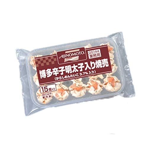 【冷凍】味の素冷食 博多辛子明太子入り焼売 約27g×15 業務用 シューマイ 惣菜 中華