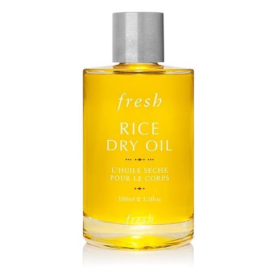 気分子供達無しFresh RICE DRY OIL (フレッシュ ライス ドライ オイル) 3.4 oz (100ml) by Fresh for Women