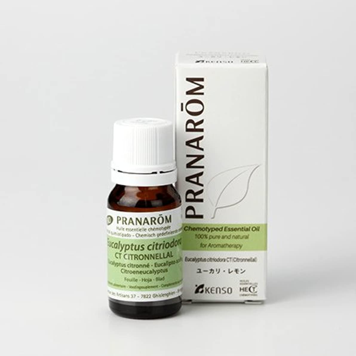 放射する示すマッサージプラナロム ユーカリレモン 10ml (PRANAROM ケモタイプ精油)