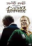 インビクタス/負けざる者たち[DVD]