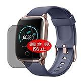 VacFun Anti Espia Protector de Pantalla, compatible con LETSCOM/Lintelek ID205S 1.3' Smartwatch smart watch, Screen Protector Filtro de Privacidad Protectora(Not Cristal Templado) NEW Version