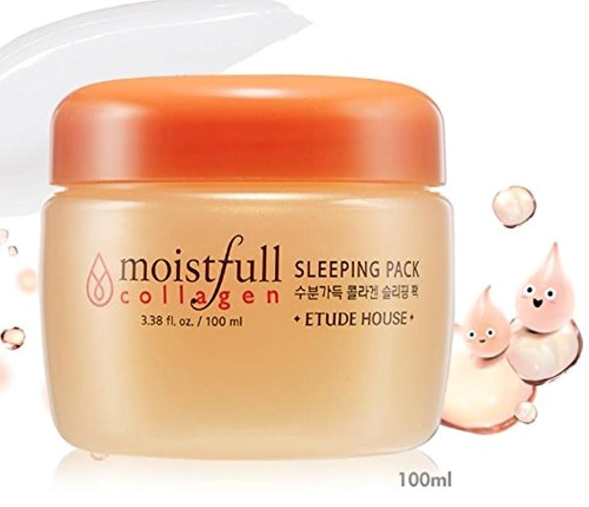 トン田舎者継承[エチュードハウス] ETUDE HOUSE [モイストフルコラーゲン スリーピングパック] (Moistfull Collagen Sleeping Pack) [並行輸入品]