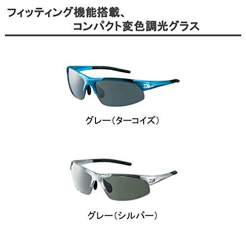 DAIWA(ダイワ)『ポリカーボネイト変色調光偏光グラス(DN-4022H)』