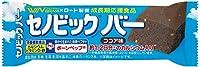 ブルボン セノビックバーココア味 37g ×36本