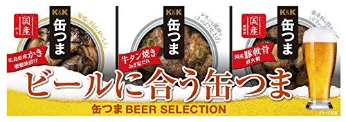 国分 缶つま SELECTION ビールに合う缶つま