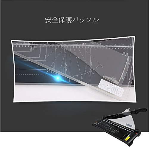 NEWTRY360mm手動ペーパーカッターA4裁断機赤外線機能紙、写真用紙、ボール紙、色紙、ケータイに貼る薄い膜、フィルムなどに(裁断幅360mm)