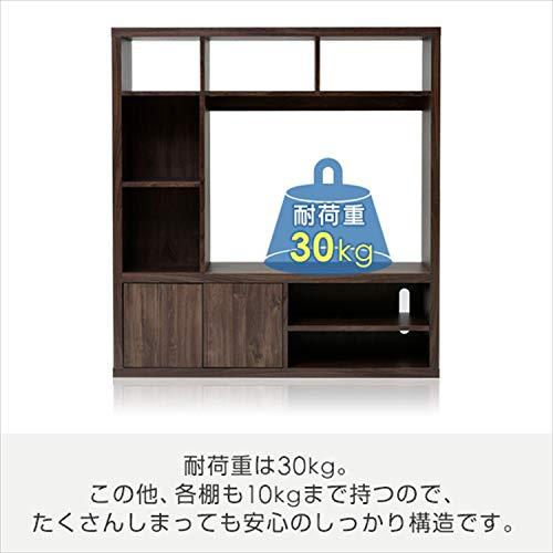 山善(YAMAZEN)テレビ台棚付き壁面収納32インチ(幅120奥行29高さ130)CTVR-1312(WL3D)ウォルナット(木目調)