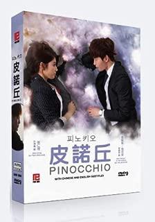 Best pinocchio english sub Reviews