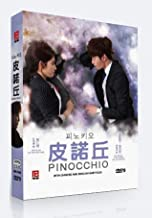 Pinocchio (Korean TV Drama, 5-DVD Set by PK, English Sub)