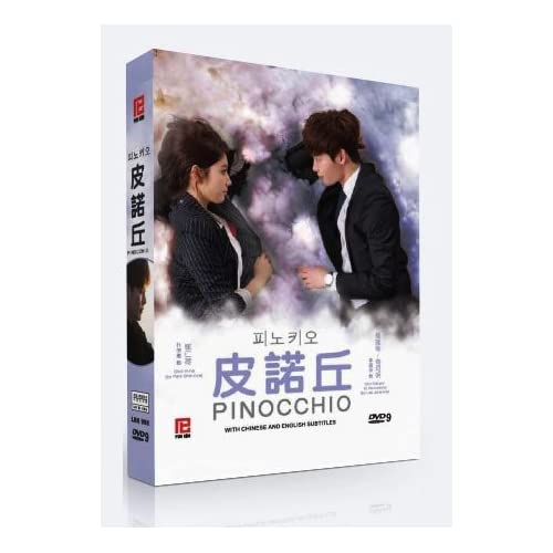 Korean Dvd's: Amazon com