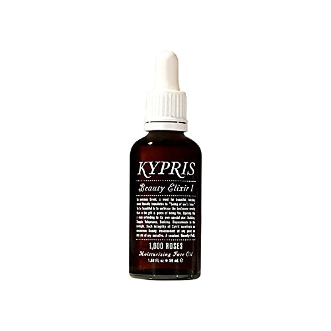 噴出するオフセット彼ら千本のバラの50ミリリットル - 美容エリキシル私は x4 - Kypris Beauty Elixir I - 1,000 Roses 50Ml (Pack of 4) [並行輸入品]
