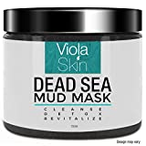 PREMIUM Dead Sea Mud Mask - Facial Anti Ageing Brightening and Blackhead Remover For All Skin Types - Naturally Experience The Best Skin Possible For Your Skin. 100% Satisfaction