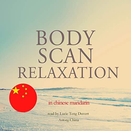 『Bodyscan relaxation in Chinese Mandarin』のカバーアート