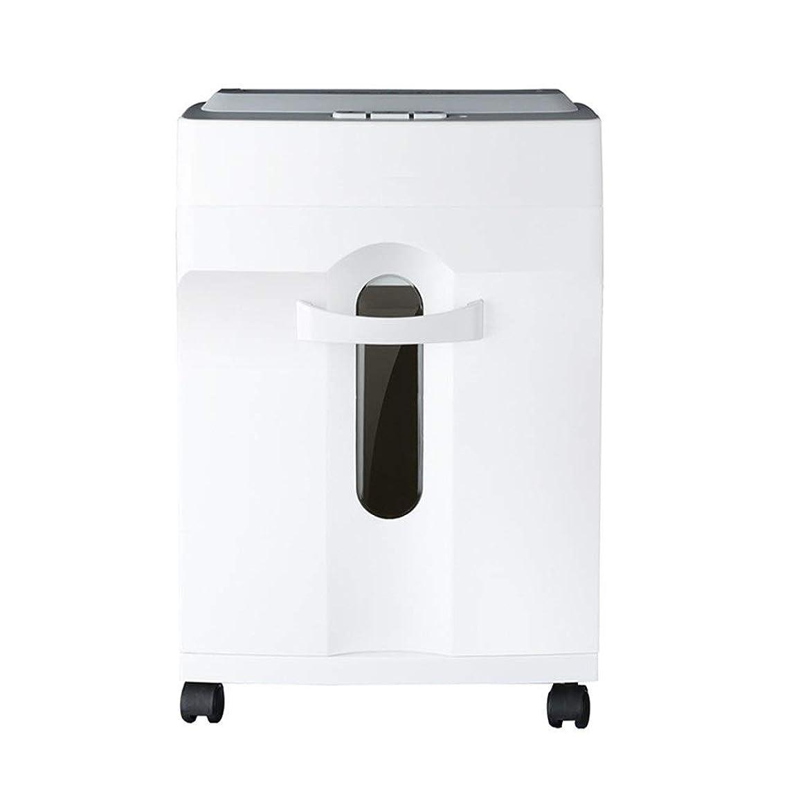 肥沃な脅威不完全なS4レベルエレクトリックオフィス家庭小さな力シュレッダー安全と光 必須のOfficeツール (色 : White, Size : 33x24x50cm)