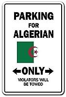 駐車場アルジェリアのみ壁金属ポスターレトロプラーク警告ブリキサインヴィンテージ鉄絵画装飾オフィスの寝室のリビングルームクラブのための面白い吊り下げ工芸品