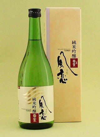 雪雀酒造『純米吟醸 風恋』