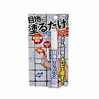 日本製 Japan 高森コーキ 目地かくしペン ミニ グレー 【まとめ買い10個セット】 RW-3-set10