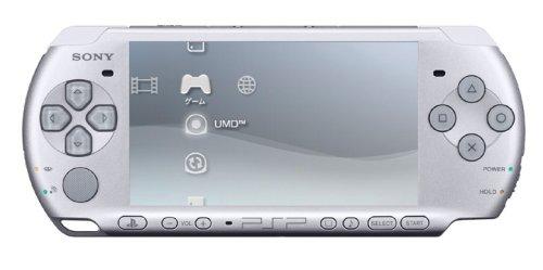 PSP「プレイステーション・ポータブル」 バリュー・パック ミスティック・シルバー (PSP-3000KMS) 【メーカ...