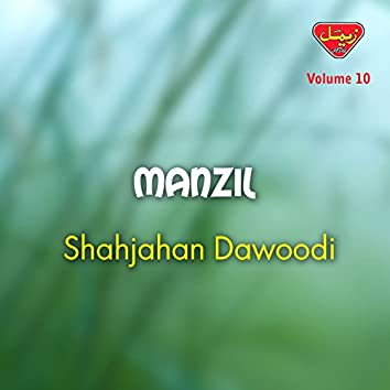 Manzil, Vol. 10