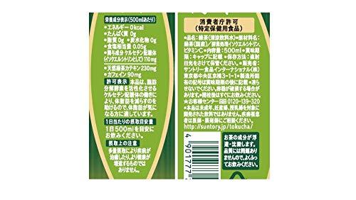 サントリー(SUNTORY)『サントリー緑茶伊右衛門特茶特定保健用食品』