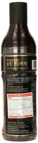 Sempio Drinking Rice Vinegar, Berry, 30.4 Ounce (900 ml)