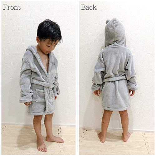 (ADOSSY)バスローブベビー服子ども服男の子女の子シンプル上品柔らかフード付きくまみみ(80)