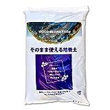 WOOD ブルーベリー 土 25L 肥料は不要でそのまま使えるブルーベリーの培養土