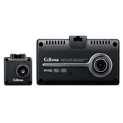 セルスター 前後2カメラドライブレコーダー CSD-790FHG 日本製 3年保証 ナイトビジョン搭載 GPSお知らせ機...