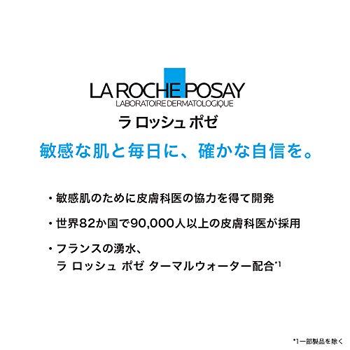 LaRoche-Posay(ラロッシュポゼ)【とてもしっとりボディクリーム】リピカフェイス&ボディバームAP+Mシアバターナイアシンアミド配合200g