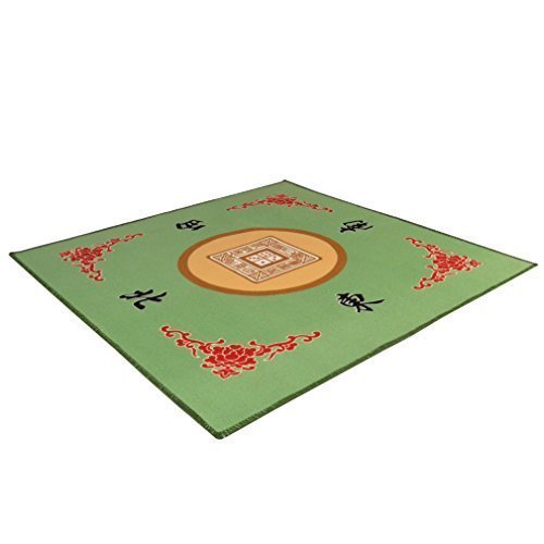 "THY COLLECTIBLES Universal Mahjong / Paigow / Card / Game Table Cover - Green Mat 31.5"" x 31.5"" (80cm x 80cm)"